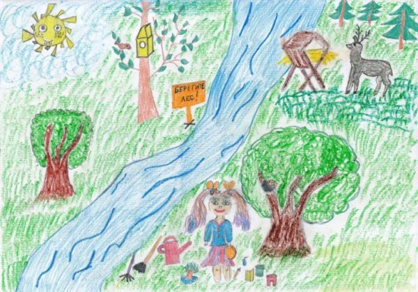Рисунок окружающий мир 3 класс берегите природу: Рисунок ...