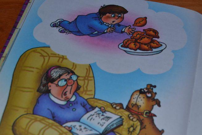 Чудо Радио - Бабушка с пирожками