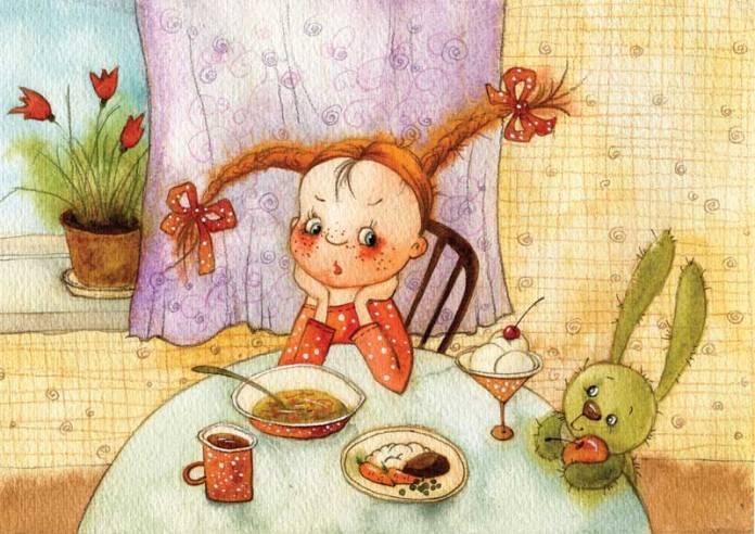Чудо Радио - Мороженое для воспитанных (Елена Касьян)