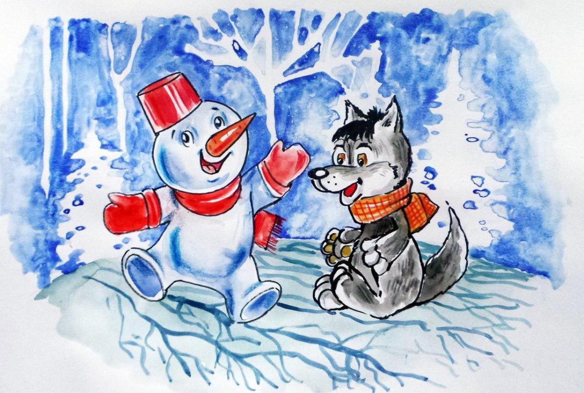 Волчонок и Снеговик: Зимняя сказка о дружбе (Таня Беринг)