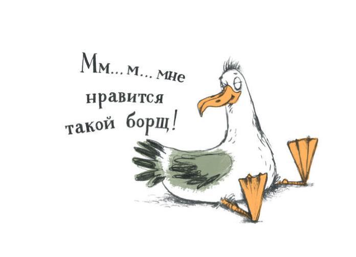 Чудо Радио  3_Как капитан Борщ приоделся (Анна Анисимова)
