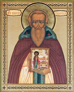 Паисий Галичский