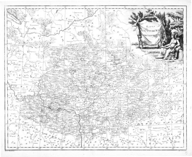 Вильбрехт Карта Костромского наместничества