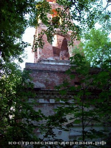 Колокольня Софийской церкви