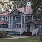 Дом А.Н.Островского