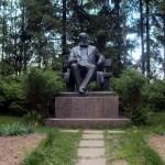 Памятник А.Н.Островскому