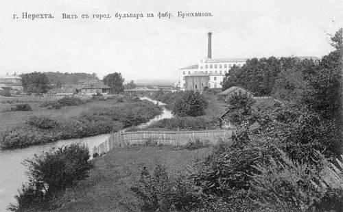 Вид с городского бульвара на фабрику Брюханова