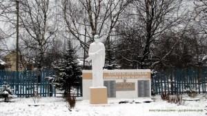 Памятник воину-освободителю в селе Воронье