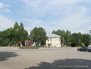 В центре Кадыя