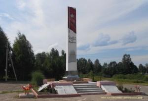 Монумент павшим воинам в Кадые