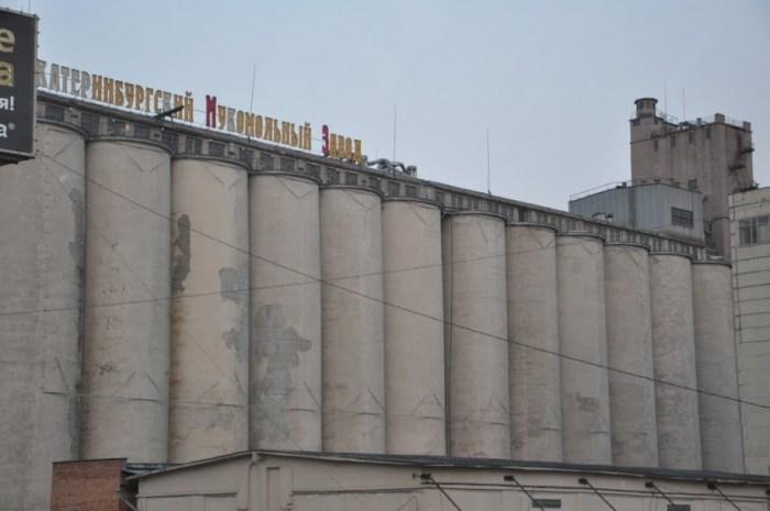 Фумигация склада, складского помещения, производства