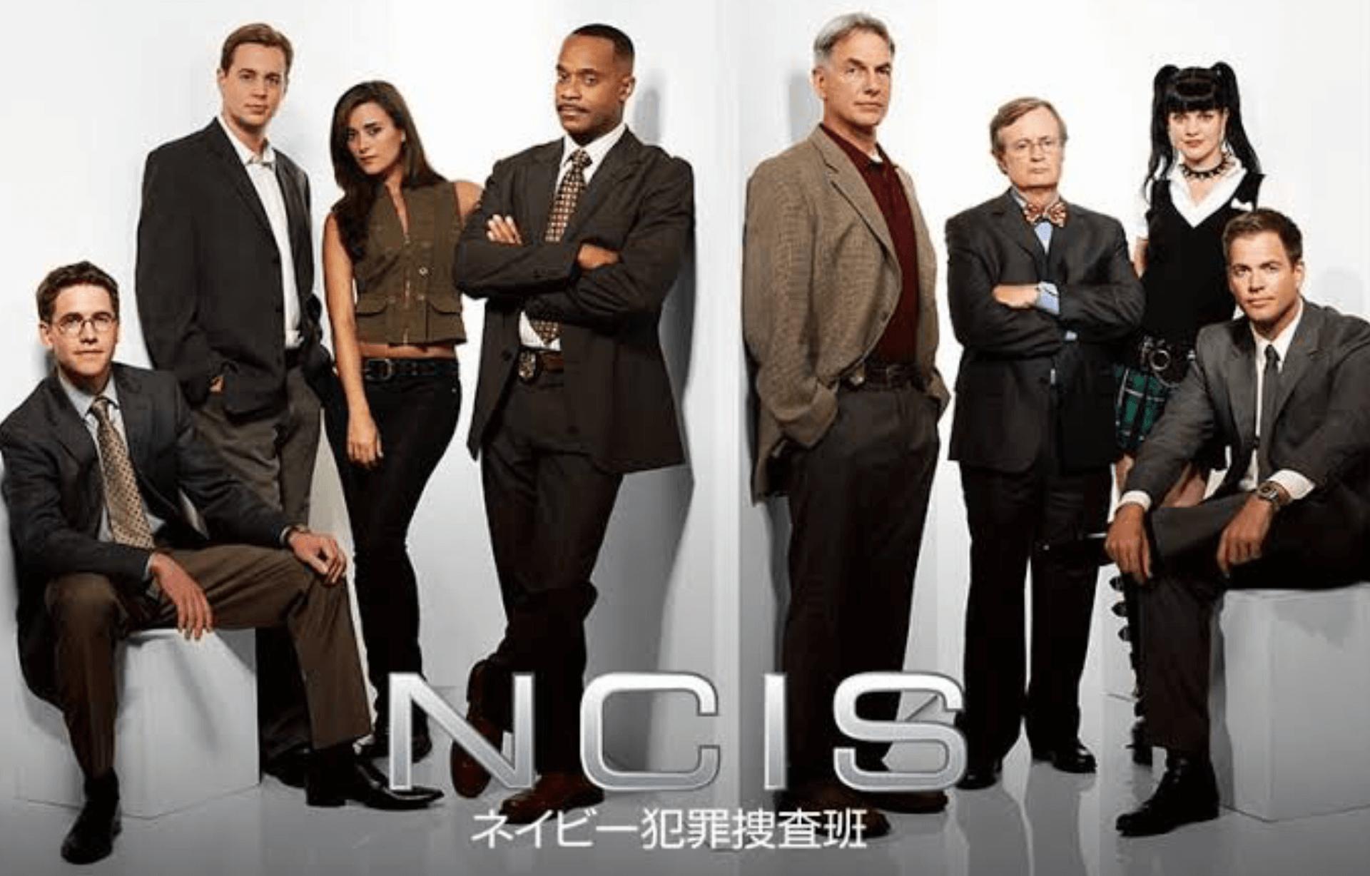 海外ドラマ「NCISネイビー犯罪捜査班」シーズン6 あらすじ&感想