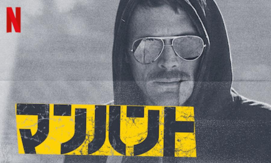 manhunt-season1