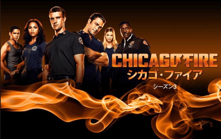 chicago-fire-season3