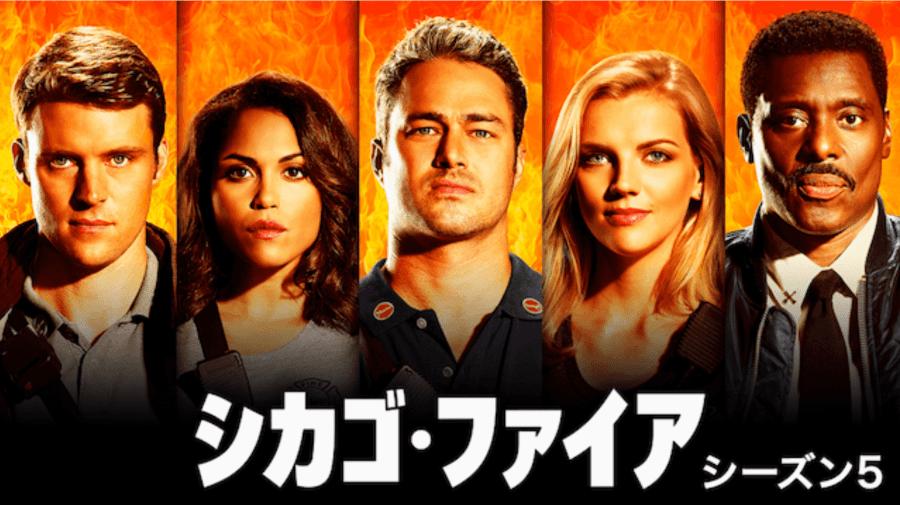 chicago-fire-season5