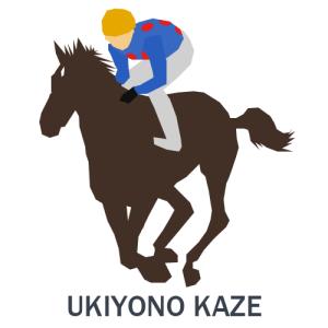 ウキヨノカゼ