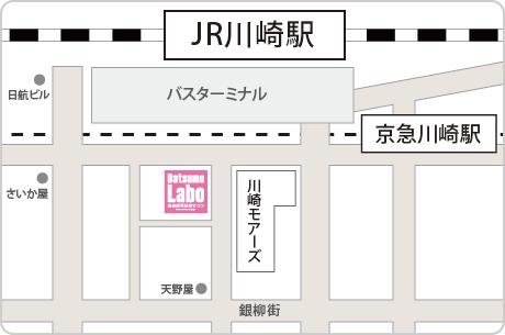 脱毛ラボ川崎店アクセスマップ