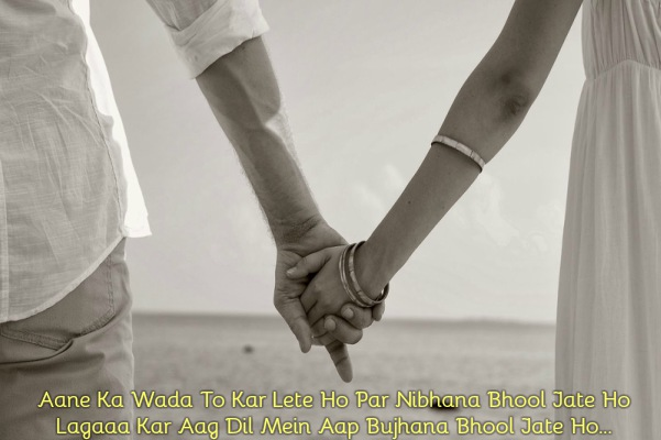 Promise Images with Quotes