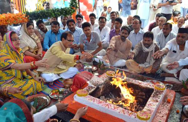 Ganesh Havan Vidhi In Hindi