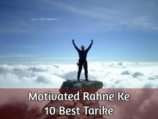 Motivation Story Hindi