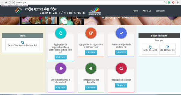 Voter ID Card Correction Online Kaise Kare