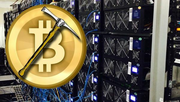 Bitcoin Mining In Hindi