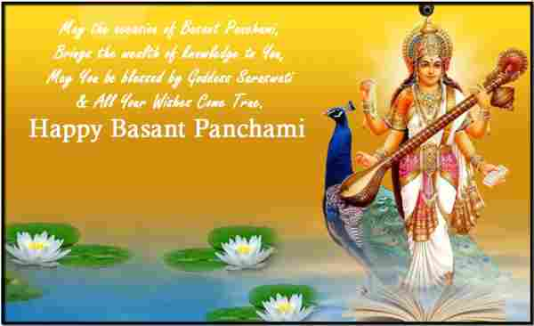 basant panchami image hd wallpaper