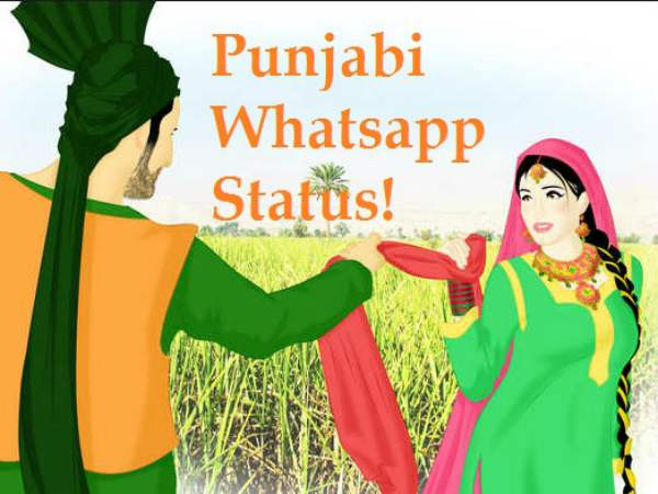 पंजाबी स्टेटस इन हिंदी - 2 Lines Ghaint Attitude Punjabi Status For Whatsapp in Punjabi Language