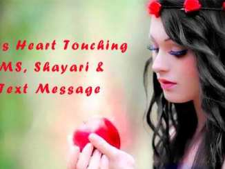 Romantic Best 2 Line Tareef Shayari
