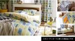 北欧スタイルのベッドルームコーディネート