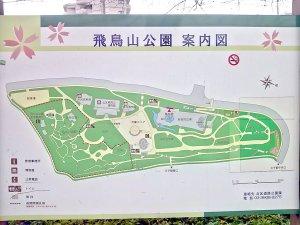 飛鳥山公園 地図
