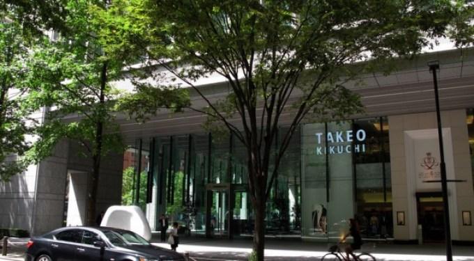 TAKEO_KIKUCHI____Flickr_-_Photo_Sharing_