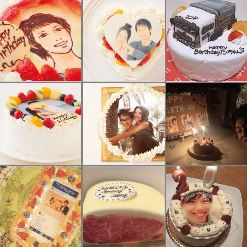 彼氏が絶賛した簡単おすすめ誕生日ケーキレシピのまとめ 彼氏の誕生