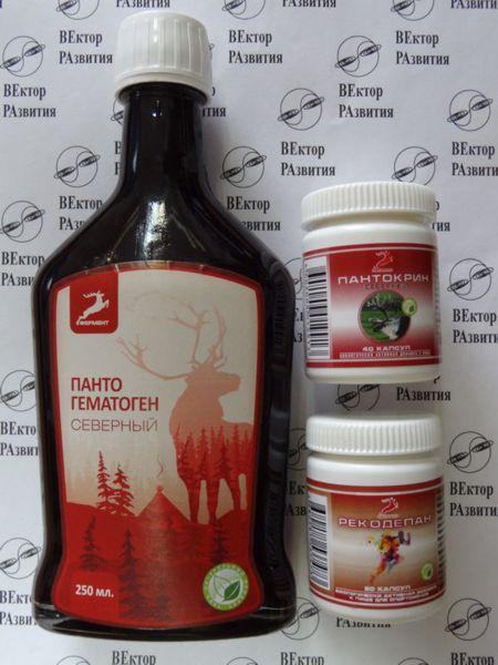 пантогематоген, пантокрин, рекодепан-лого