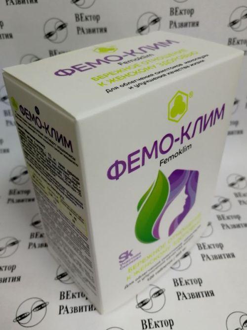 фемо-клим