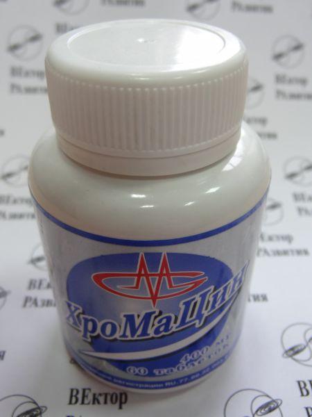 хромацин
