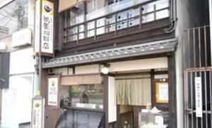 祇園珈琲店