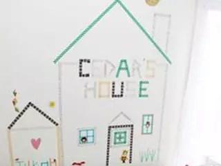 小房子圖案