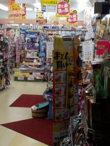 マツモトキヨシ デックス東京ビーチ店