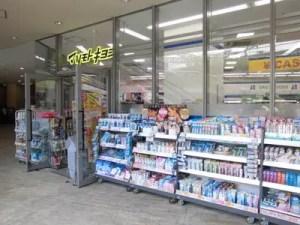 マツモトキヨシ 東京ドームシティ ラクーア店