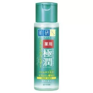 極潤藥用整肌化妝水