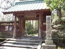 參拜鐮倉五山第三位 寿福寺