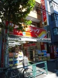 ツルハドラッグ早稲田店