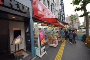 キムラヤお茶の水店