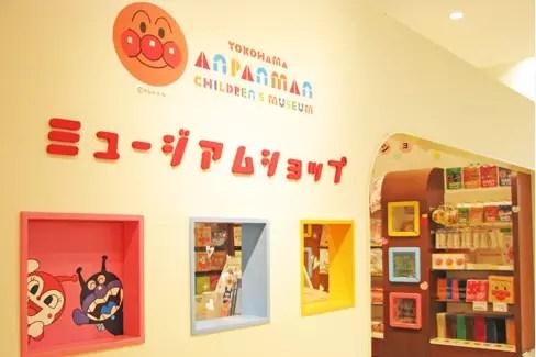 麵包超人兒童博物館-7