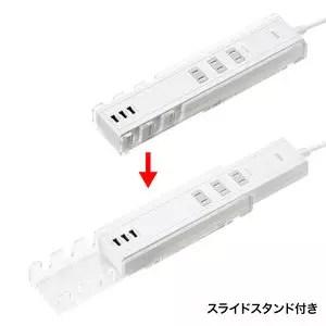 USB充電的延長線-3
