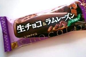 生巧克力&葡萄乾-1