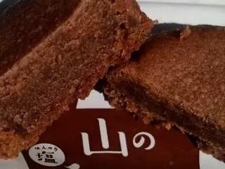 不二家軟質鄉村餅 岩鹽巧克力口味-2