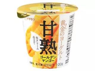 チチヤス 黄金のヨーグルト 甘熟ゴールデンマンゴー カップ100g