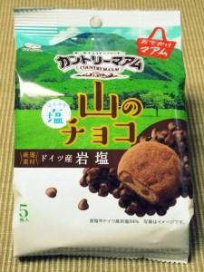 不二家軟質鄉村餅 岩鹽巧克力口味-1